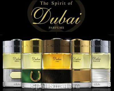 дубай бахар парфюм купить