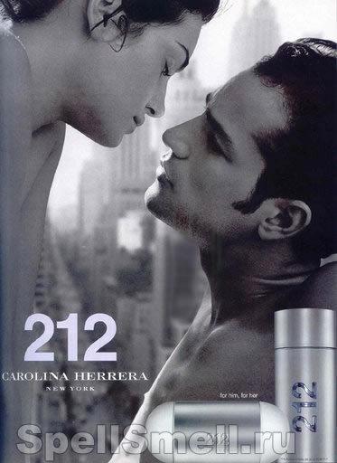 Carolina Herrera 212 Men