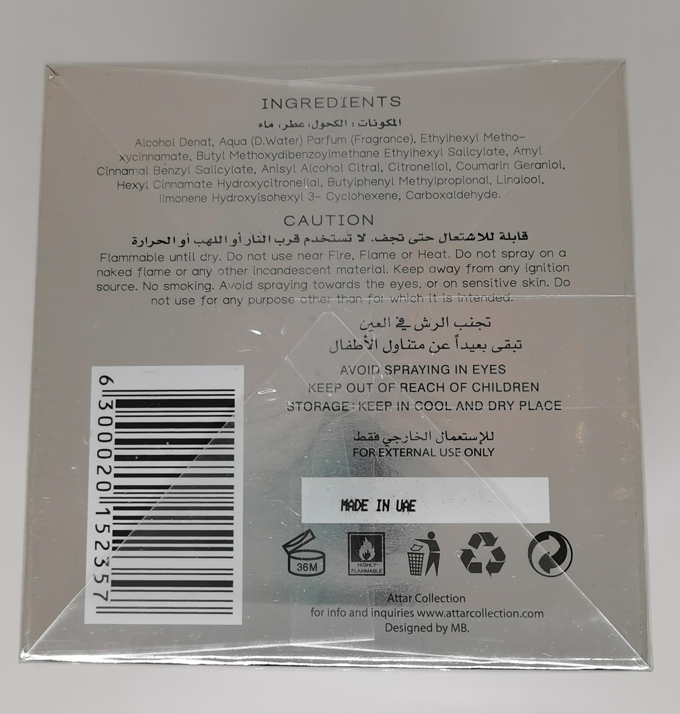 Парфюмерная вода 100 мл Attar Collection Musk Kashmir - фото штрих-кода на коробке