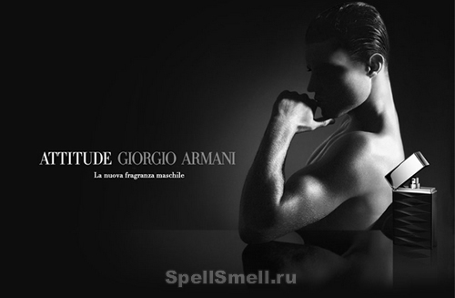 Giorgio Armani Attitude Extreme