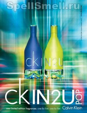 Calvin Klein CK In2u Pop Her