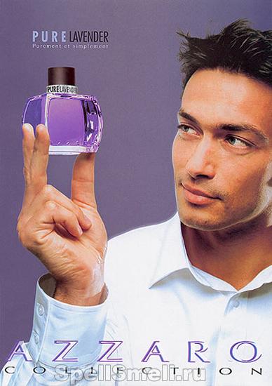 Azzaro Pure Lavender