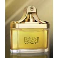 Al Basha Blend