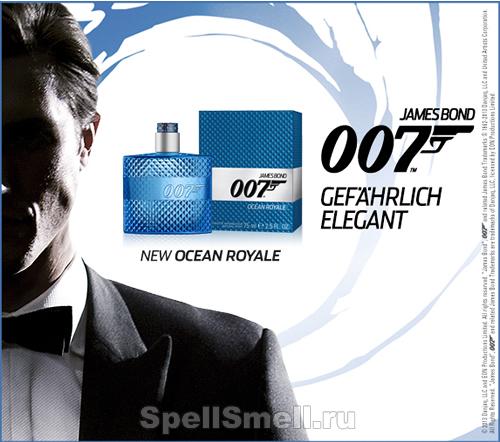 Eon Productions James Bond 007 Ocean Royale