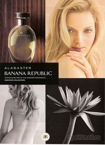 Banana Republic Jade
