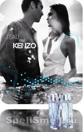 Kenzo L Eau Par Kenzo