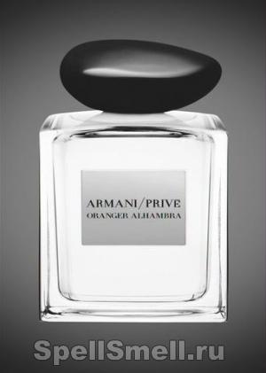 Giorgio Armani Prive Oranger Alhambra