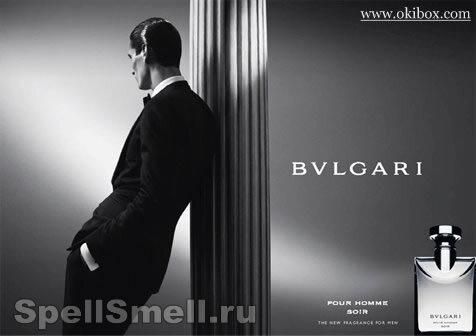 Bvlgari Bvlgari Pour Homme Soir