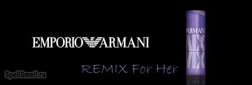 Giorgio Armani Emporio Remix for Her