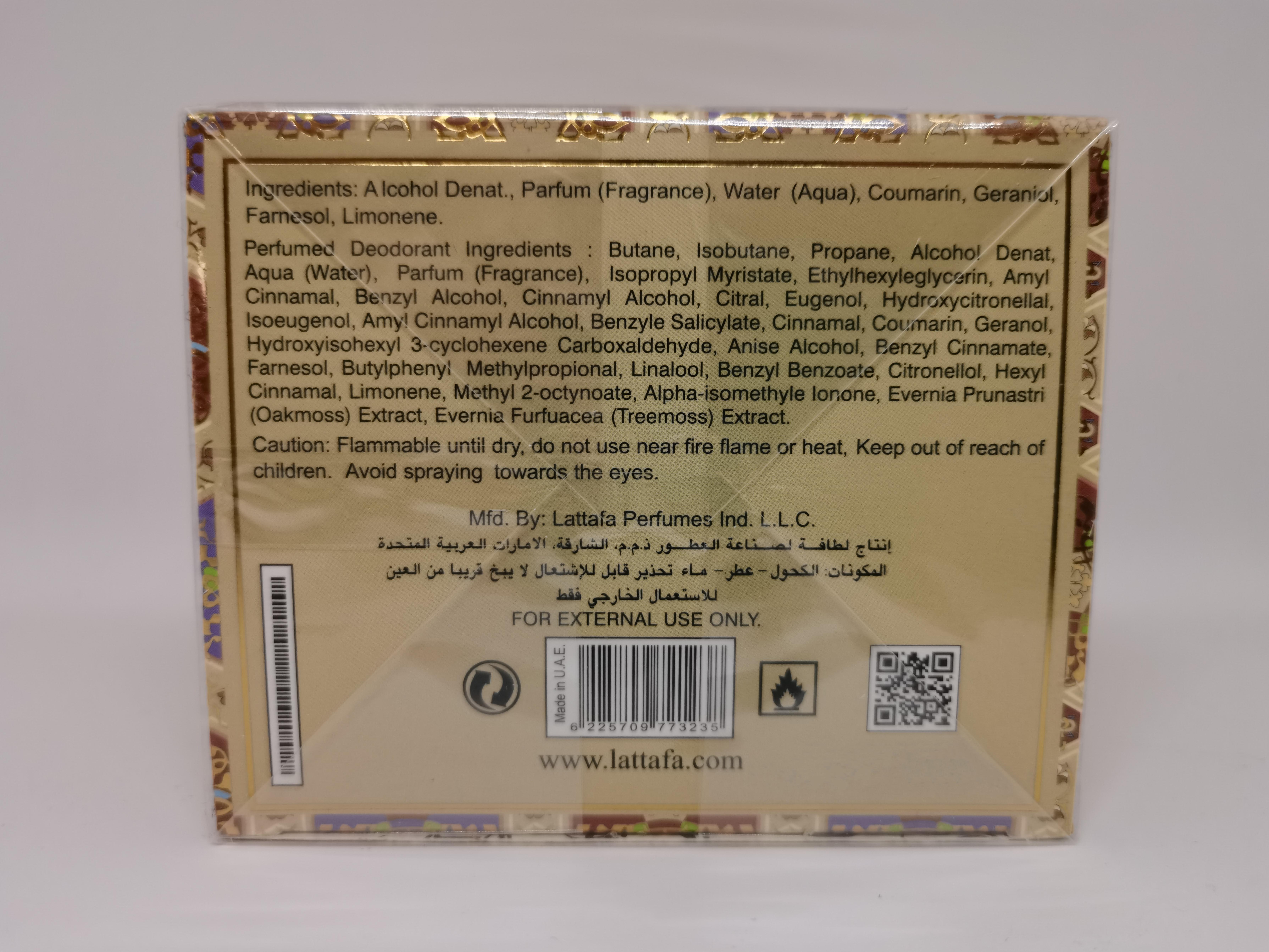 Парфюмерная вода 100 мл Lattafa Perfumes Raghba - фото штрих-кода на коробке
