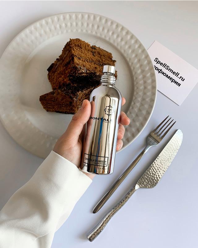 Парфюмерная вода 100 мл Montale Chocolate Greedy