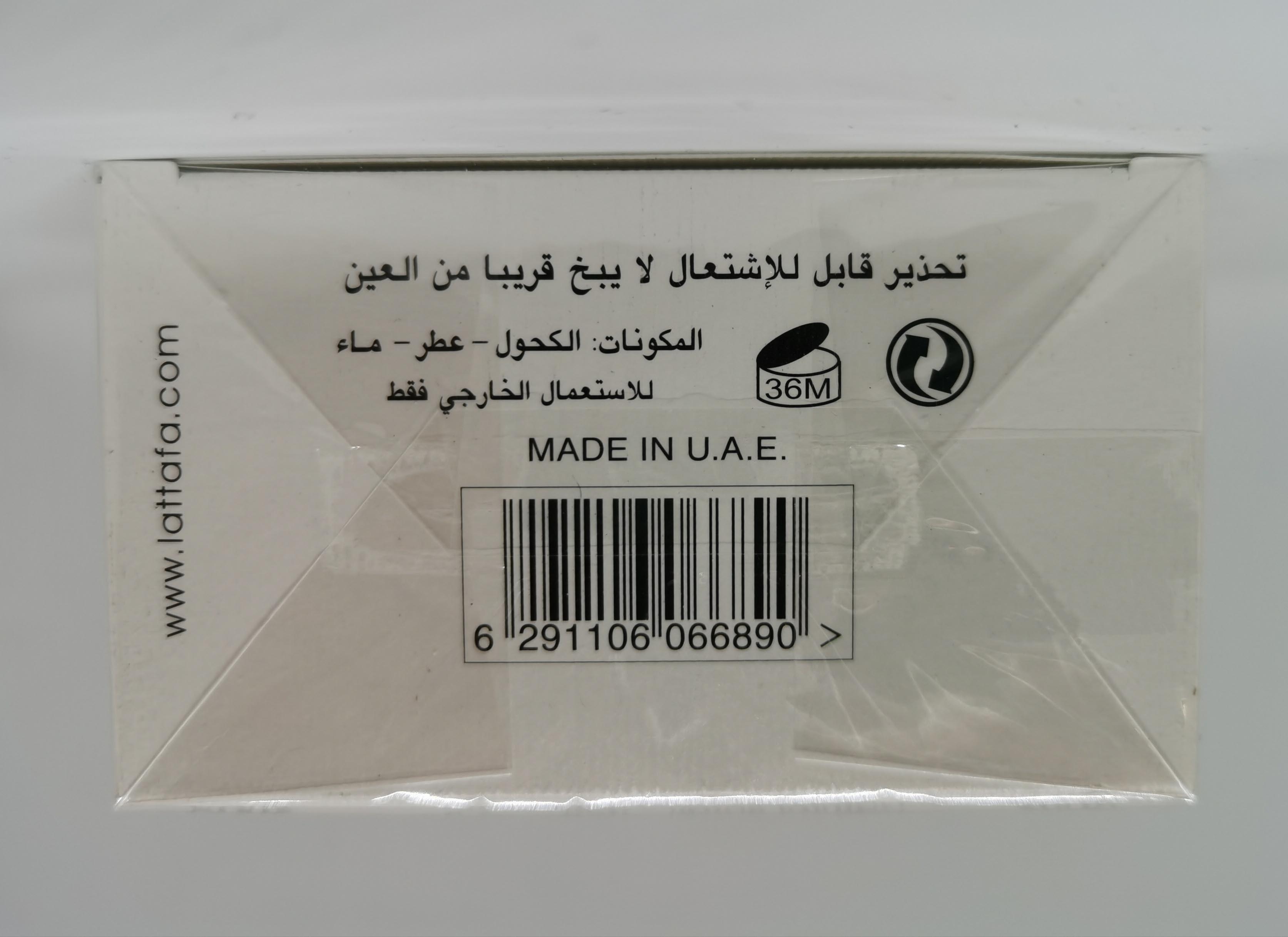 Парфюмерная вода 60 мл Lattafa Perfumes Ana Abiyedh - фото штрих-кода на коробке