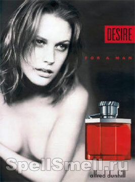 Alfred Dunhill Desire For A Man