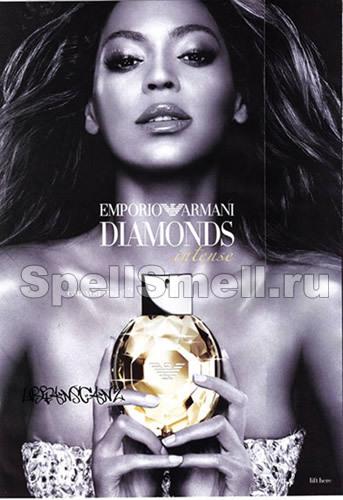 Giorgio Armani Emporio Armani Diamonds Intense