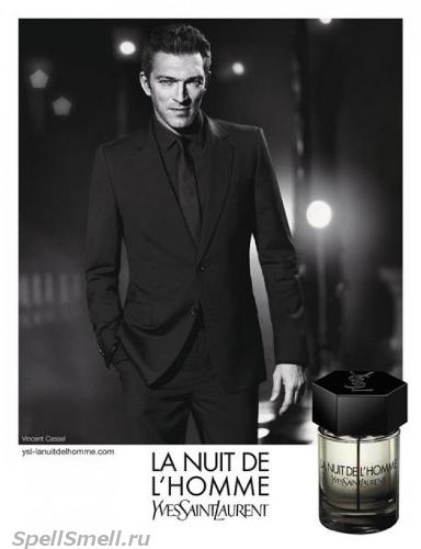 Yves Saint Laurent La Nuit De L Homme