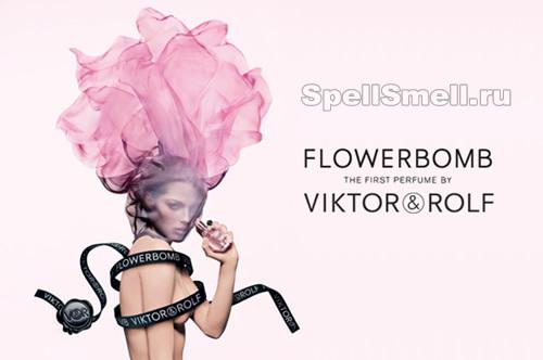 Viktor and Rolf Flowerbomb