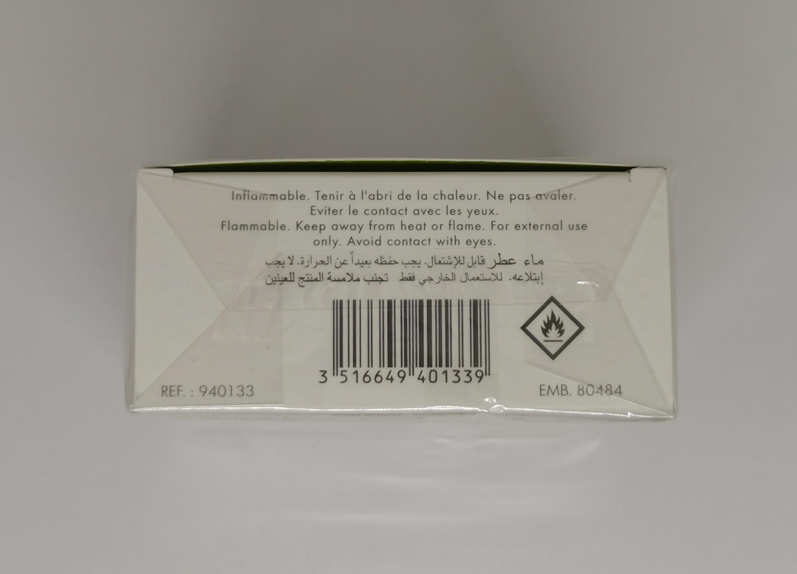 Парфюмерная вода 50 мл Franck Olivier Franck Olivier - фото штрих-кода на коробке