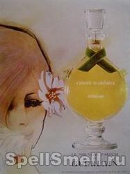 Guerlain Chant d Aromes