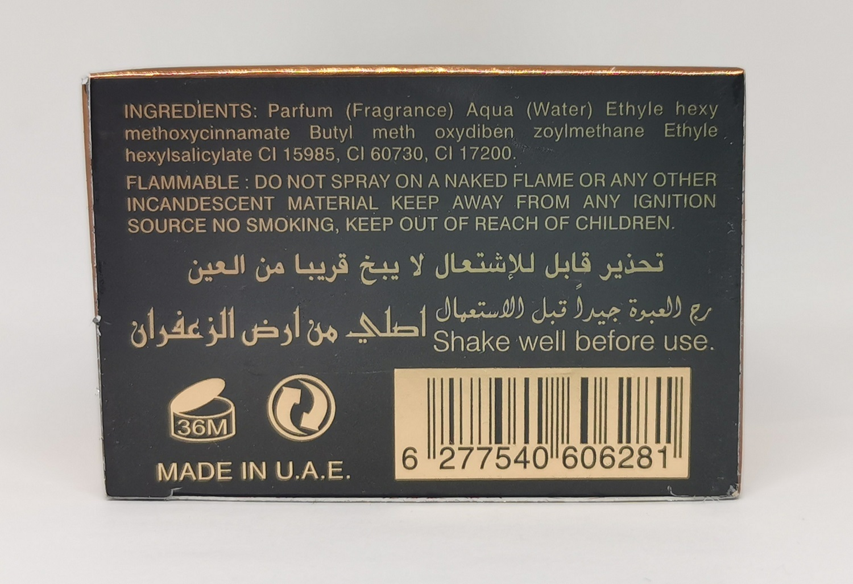 Молочко для тела (тестер) 100 мл Ard Al Zaafaran Oud 24 Hours - фото штрих-кода на коробке