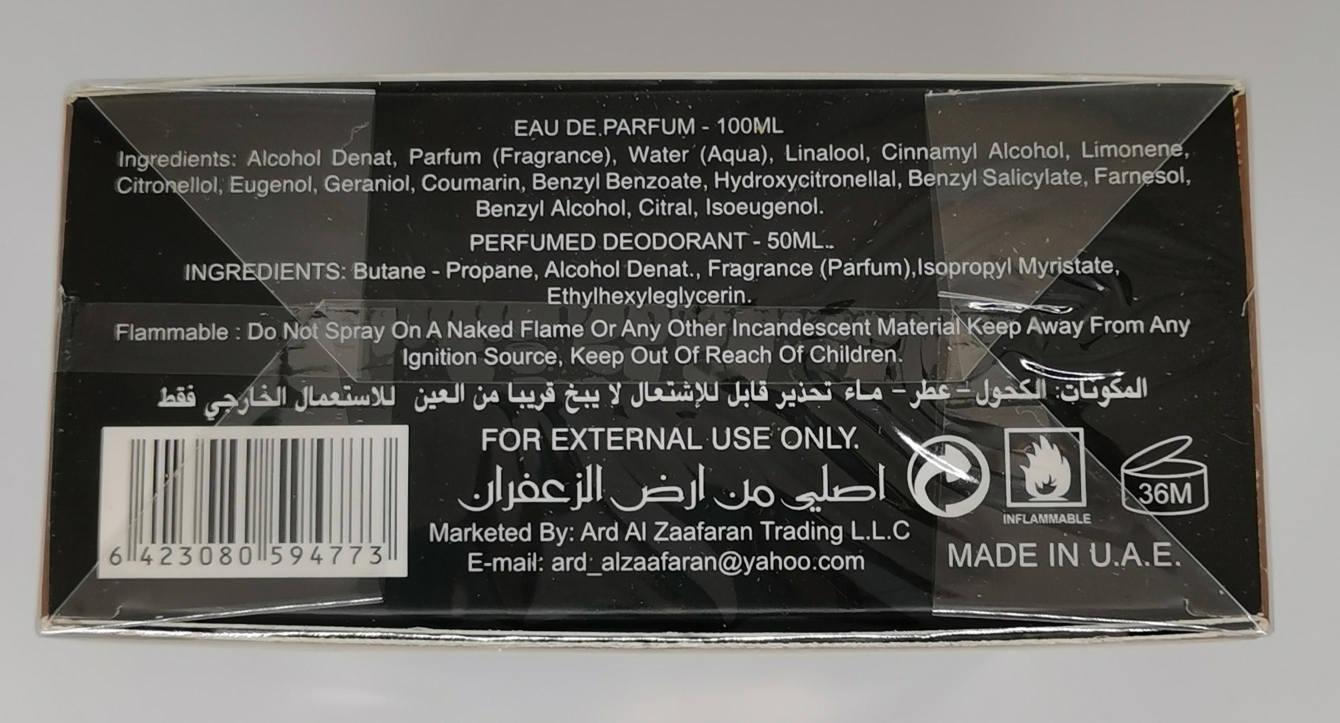 Парфюмерная вода 100 мл Ard Al Zaafaran Oud 24 Hours - фото штрих-кода на коробке