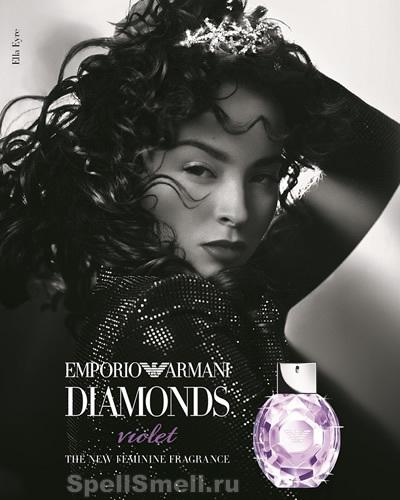 Giorgio Armani Emporio Armani Diamonds Violet