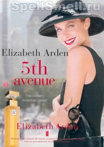 Elizabeth Arden 5th Avenue