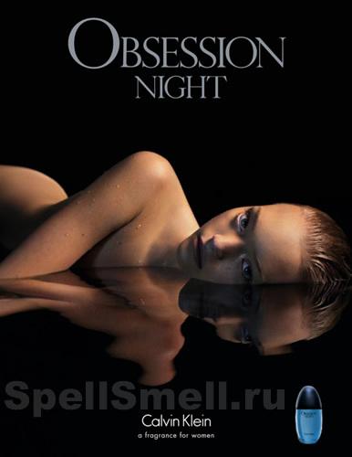 Calvin Klein Obsession Night