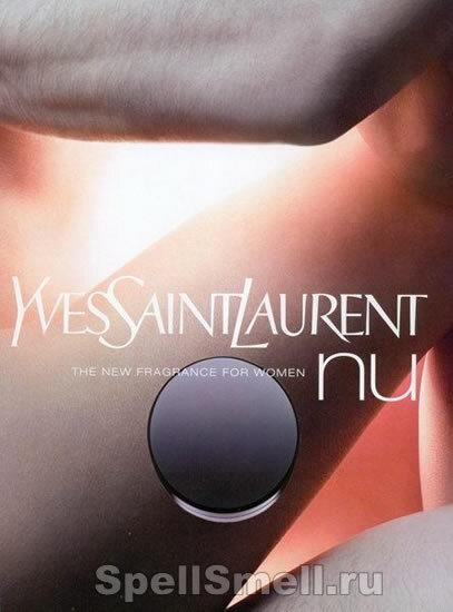Yves Saint Laurent Nu