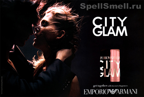 Giorgio Armani Emproio City Glam For Her