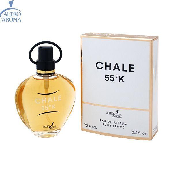 Altro Aroma Chale 55 K