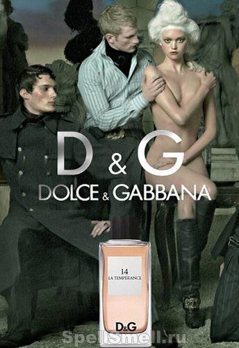 Туалетная вода 100 мл Dolce & Gabbana DG Anthology La Temperance 14