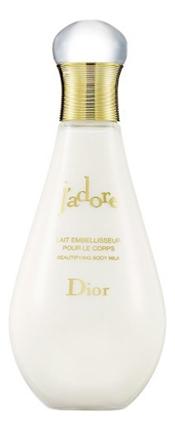 Молочко для тела (тестер) 150 мл Christian Dior J Adore