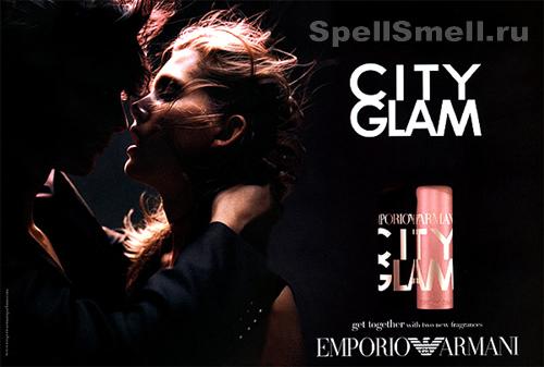 Giorgio Armani Emporio Armani City Glam For Him